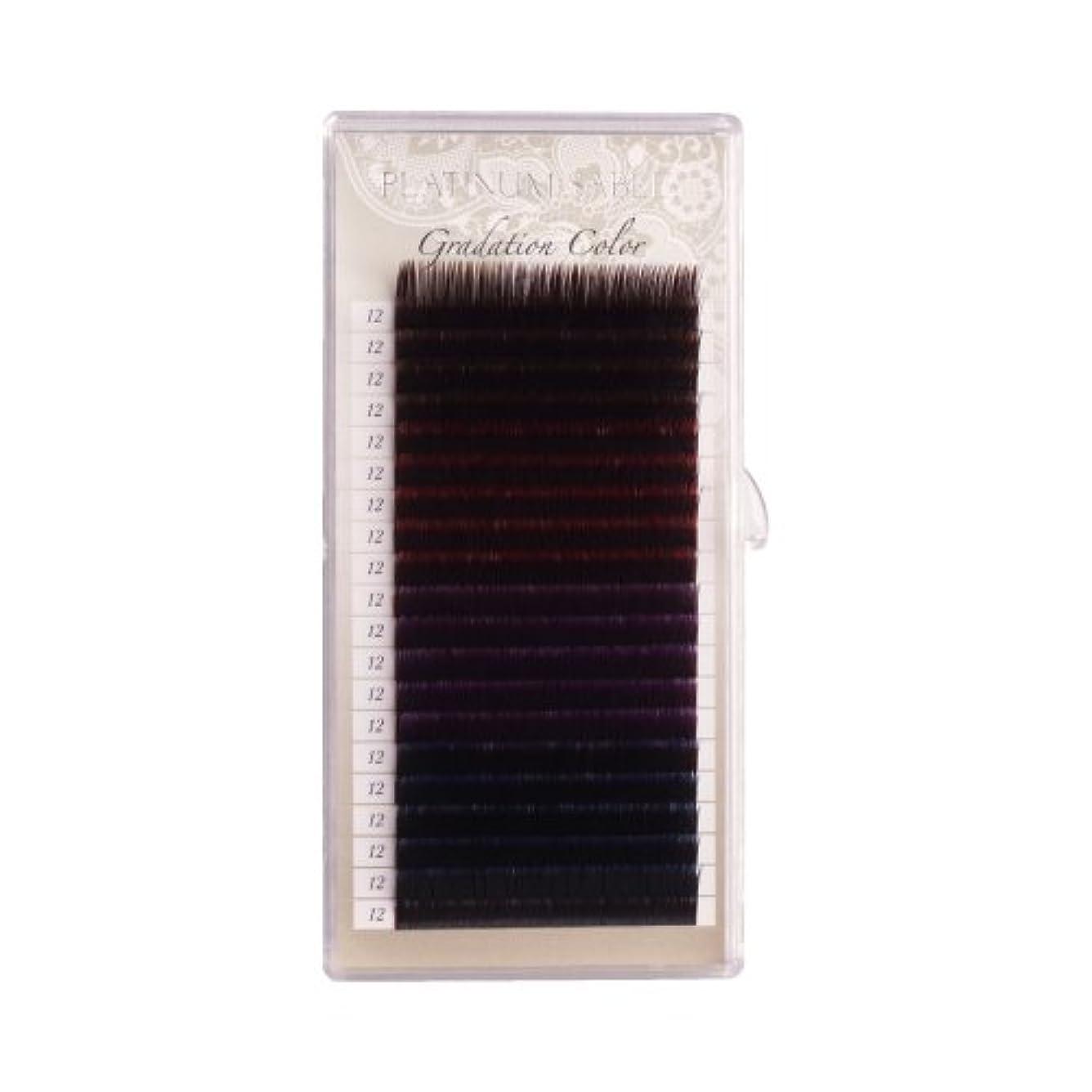 散髪ショートカットブルーベルプラチナセーブル グラデーションカラーラッシュ 0.15mm Cカール 13mm