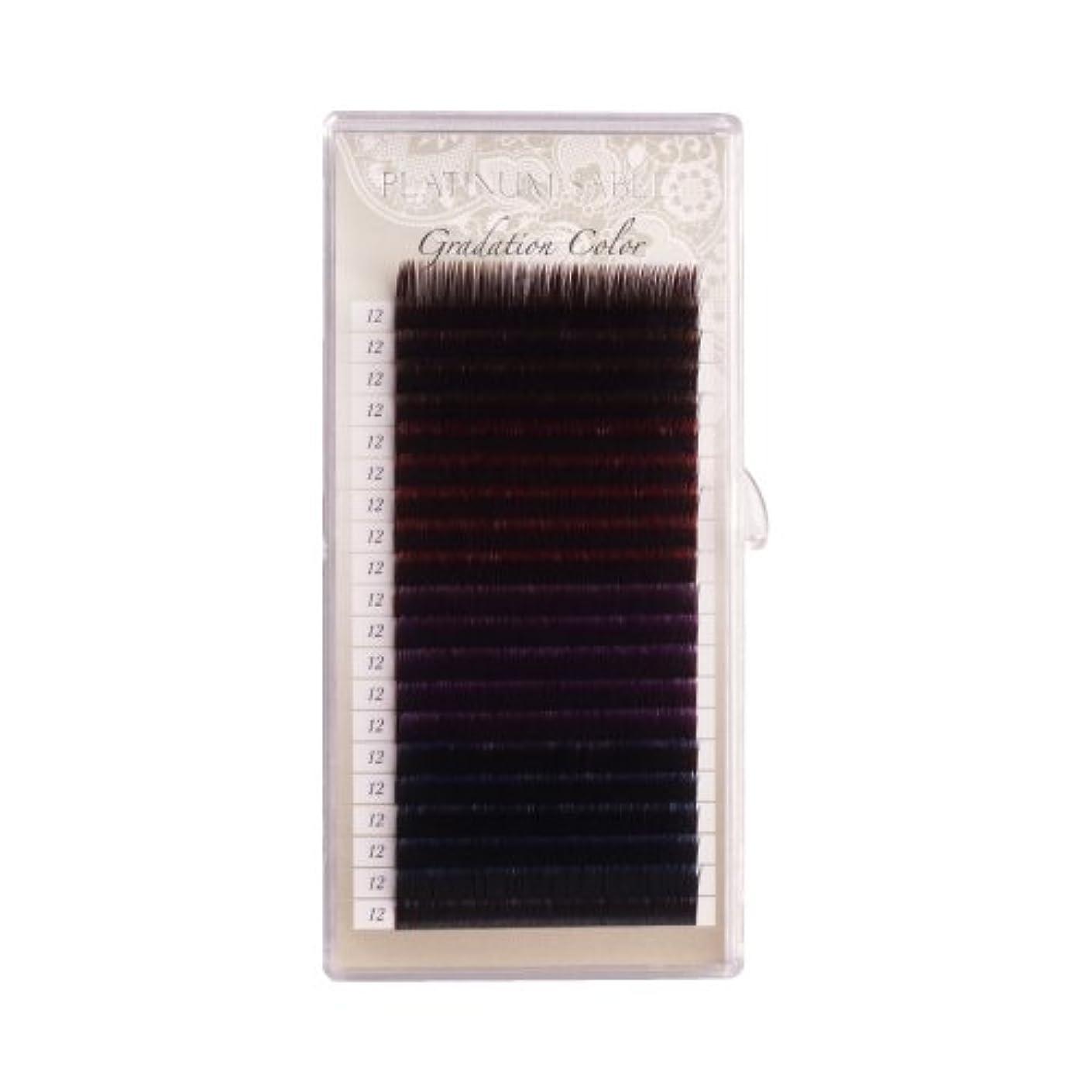 チャールズキージング商人区画プラチナセーブル グラデーションカラーラッシュ 0.15mm Cカール 13mm