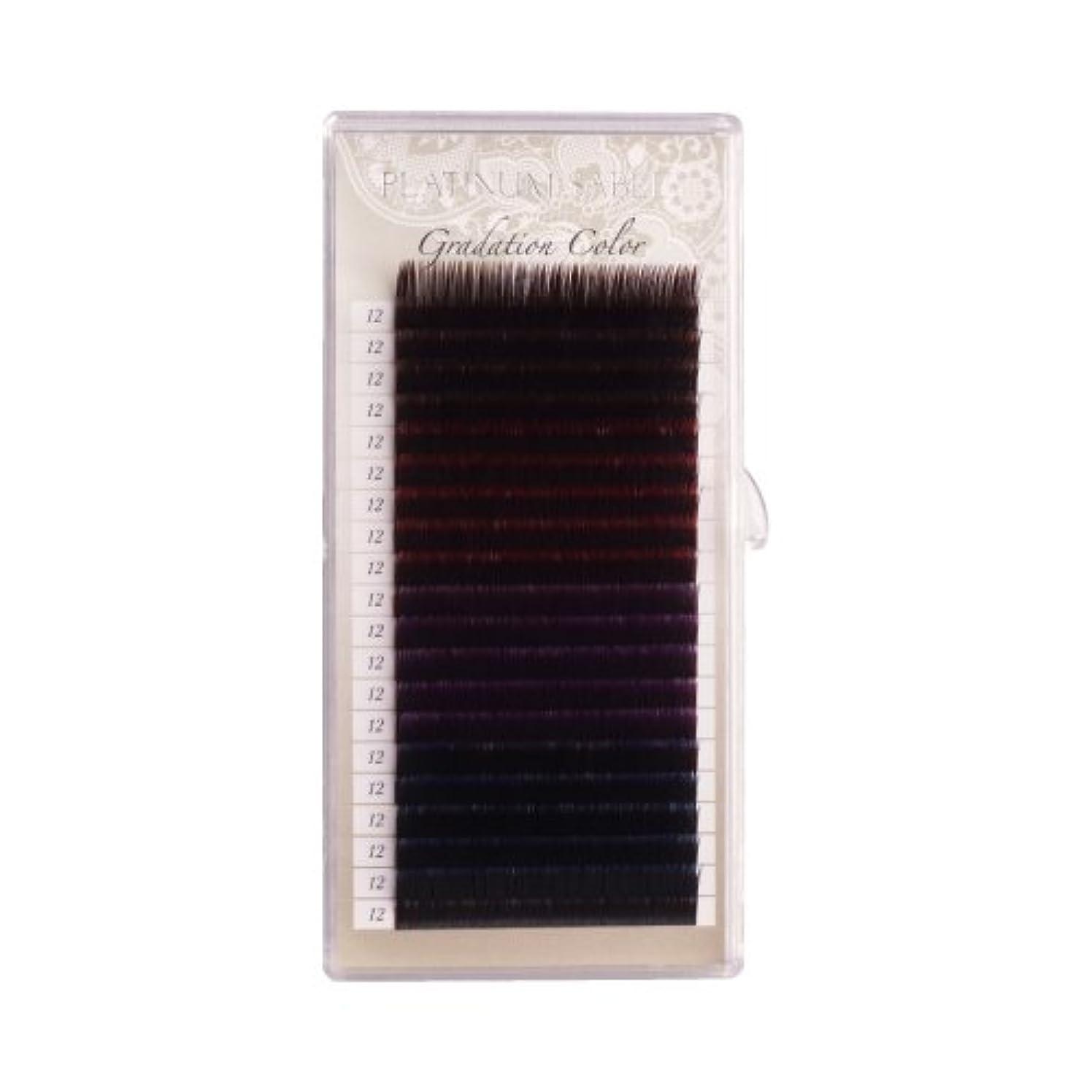ステレオキャロライングリースプラチナセーブル グラデーションカラーラッシュ 0.15mm Cカール 7mm