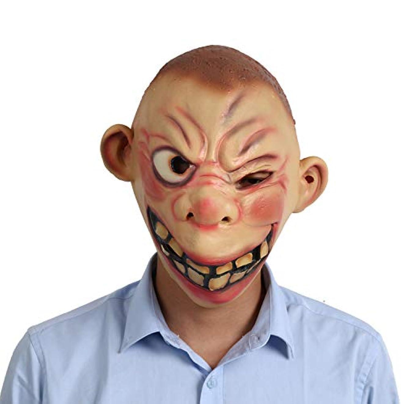 アクセスできないインタラクションマークされたハロウィンボールしかめっ面マスクマスクハーフヘッドマスクパフォ??ーマンスパフォーマンスの小道具ビッグアイズマスク