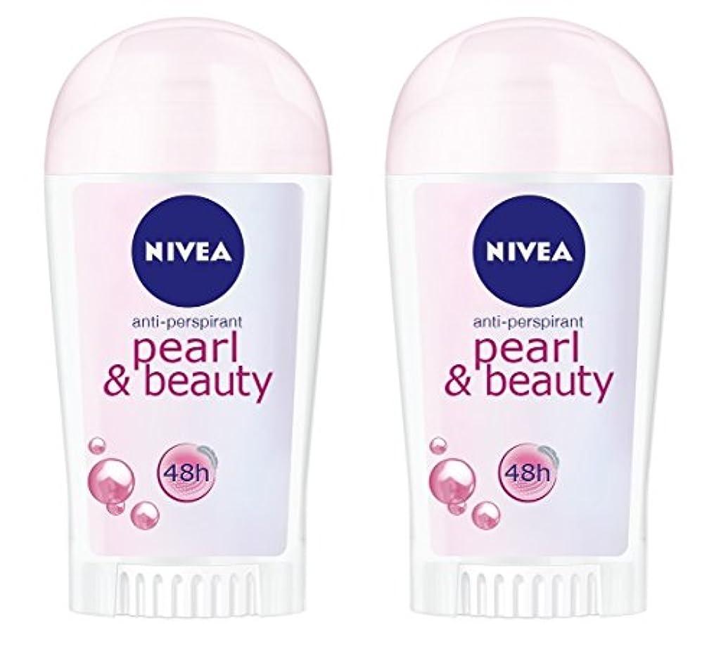 チーターどこにでも確率(2パック) ニベアパールそしてビューティー制汗剤デオドラントスティック女性のための2x40ml - (Pack of 2) Nivea Pearl & Beauty Anti-perspirant Deodorant Stick for Women 2x40ml