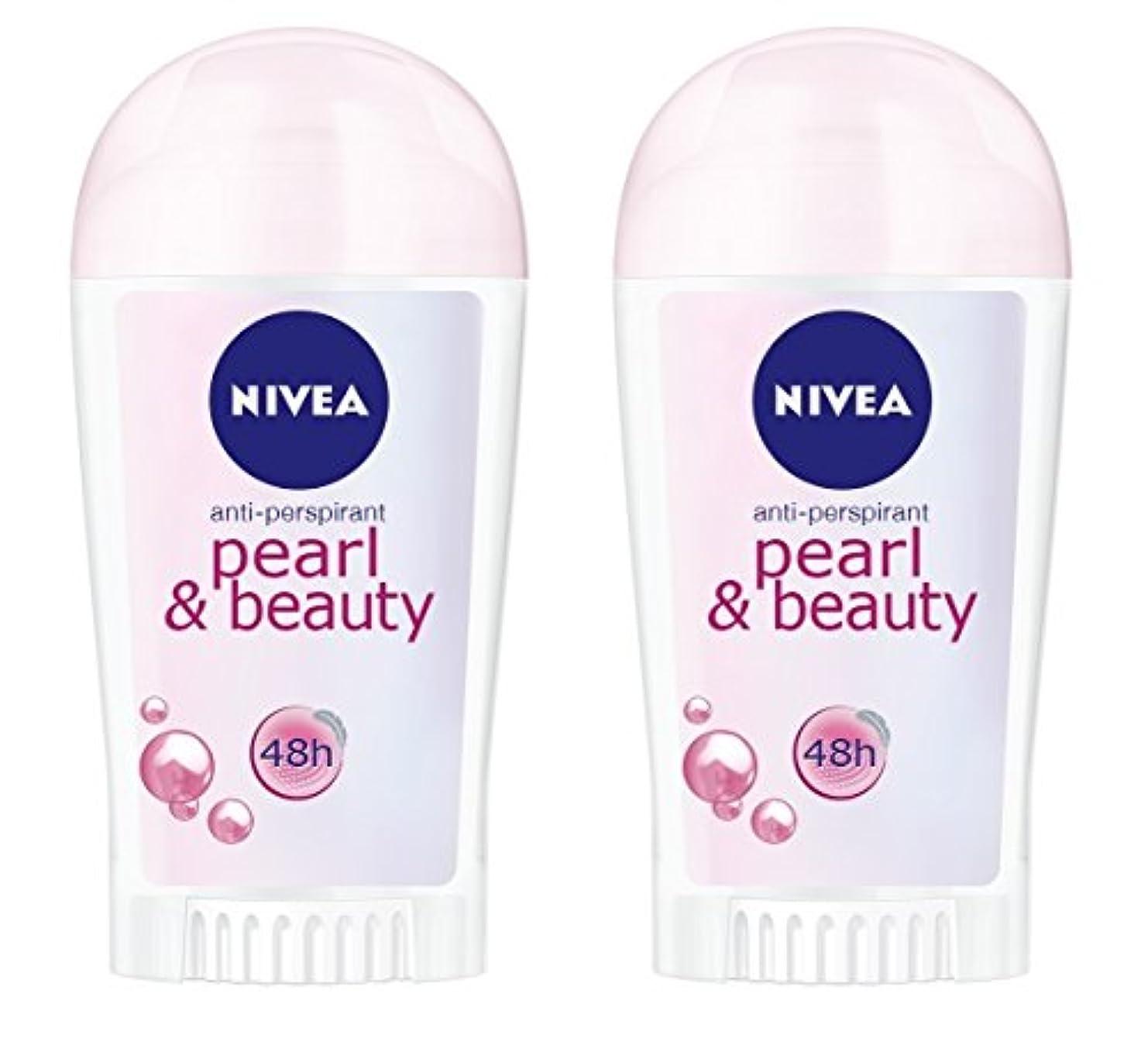 絵沈黙個人(2パック) ニベアパールそしてビューティー制汗剤デオドラントスティック女性のための2x40ml - (Pack of 2) Nivea Pearl & Beauty Anti-perspirant Deodorant...