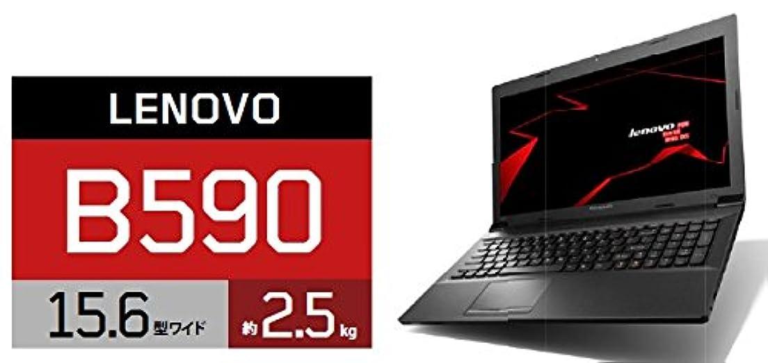 ウェイドぎこちない無意識Lenovo B590 (Celeron 1005M 1.90GHz/2GB/320GB/DVD-SM/Win8/15.6型HD/ブラック/Office H&B 2013) 59400674