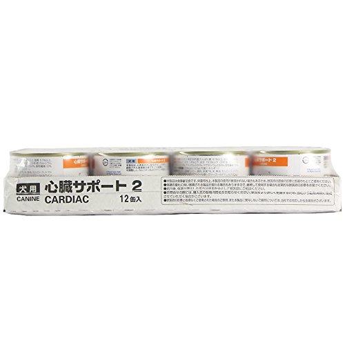 ロイヤルカナン 食事療法食 犬用 心臓サポート2/缶 200g×12個