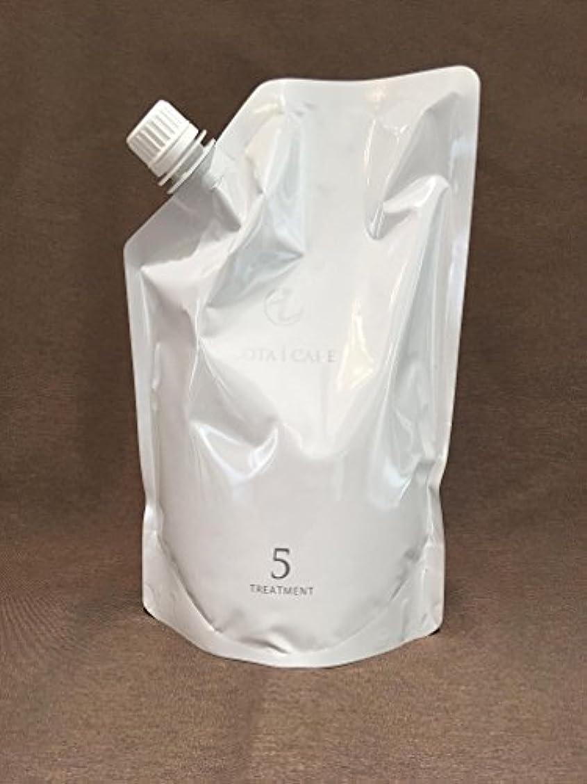 乳白色悪いセーターコタ アイ ケア トリートメント 5(詰替え用)(750g)