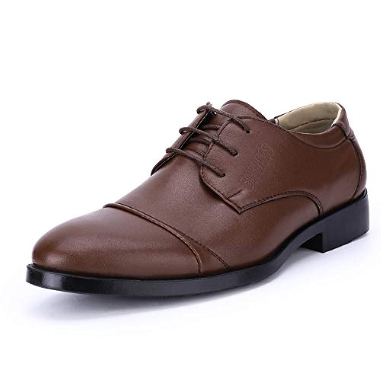 保全ガイダンス階ビジネスシューズ メンズ 紳士靴 革靴 ビジネス 冠婚葬祭 ストレートチップ レースアップ