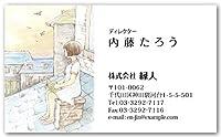 片面名刺印刷 デザイン名刺 「屋根の上の海」-1セット100枚