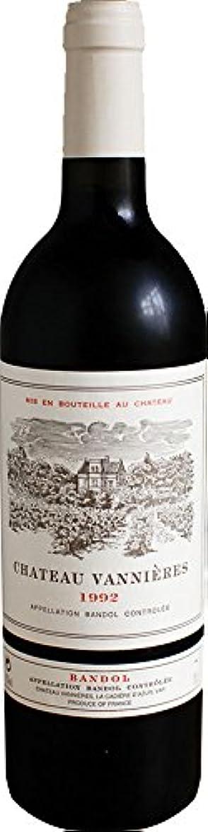 ブレーキに頼る防ぐワイナリー直輸入 Chateau Vannieres/Bandol Rouge 1992 バンドール ルージュ[France/Bandol/Rouge/1本/750ml]