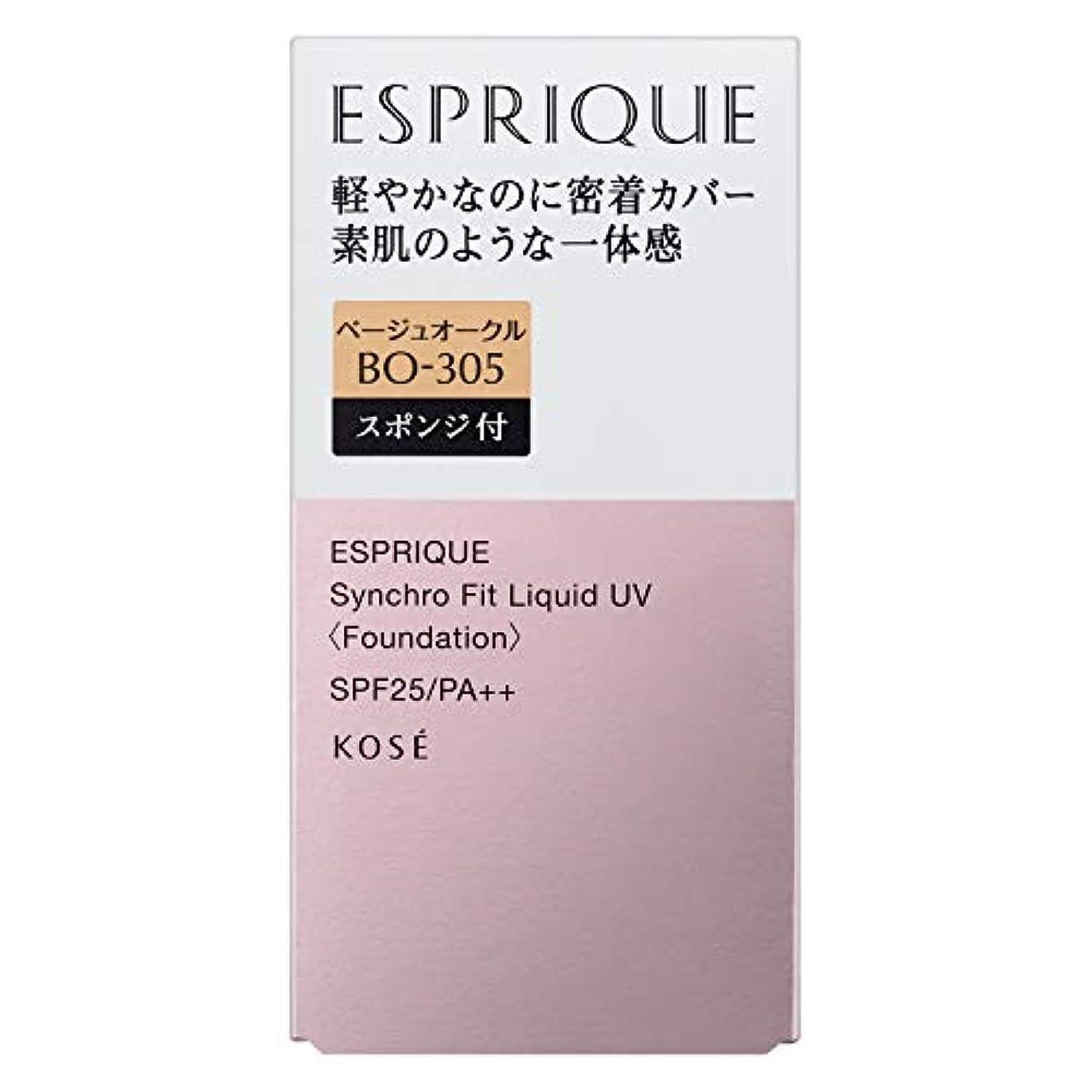 違法キャンペーンスポンジESPRIQUE(エスプリーク) エスプリーク シンクロフィット リキッド UV ファンデーション 無香料 BO-305 ベージュオークル 30g