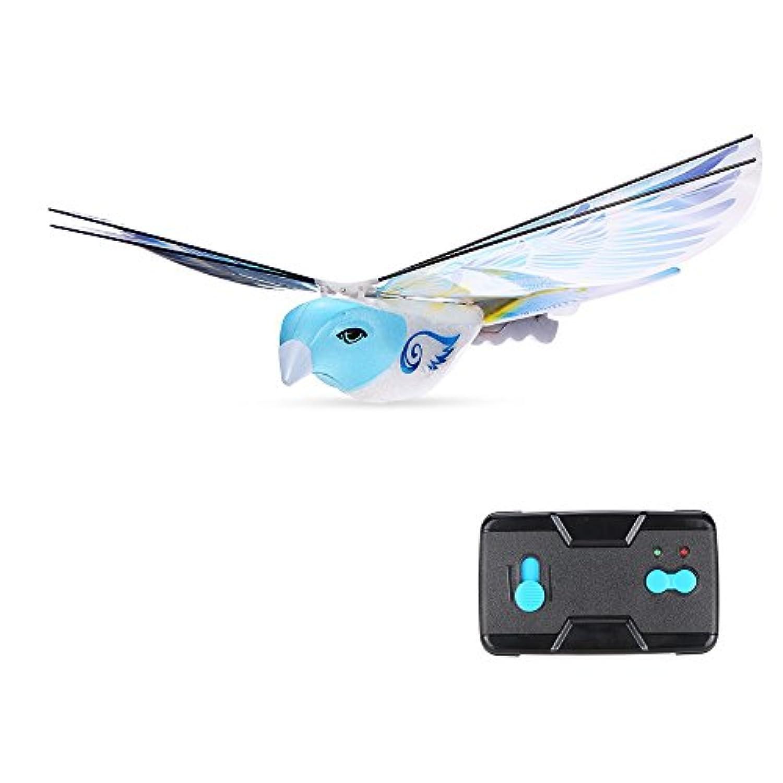 2.4 GHz e-bird with 2チャネルリモートコントロールBionic鳥おもちゃPigeonスタイルFlying Bird for Child Kids