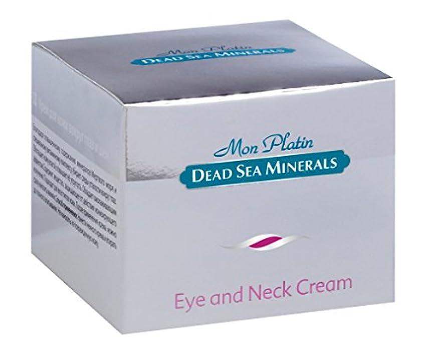 和解する円周先見の明眼と首のクリーム 50mL 死海ミネラル Eye & Neck Cream