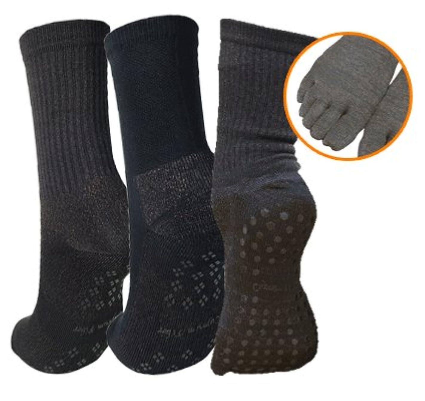 他のバンドで動物園四分円銅繊維靴下「足もとはいつも青春」 女性専用お得お試し3点セット 【しもやけ対策に】