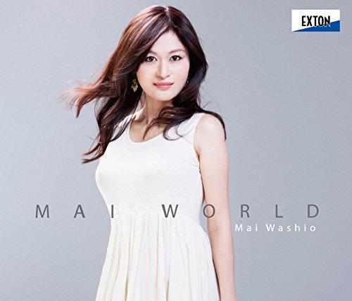 マイ・ワールド -Mai World-
