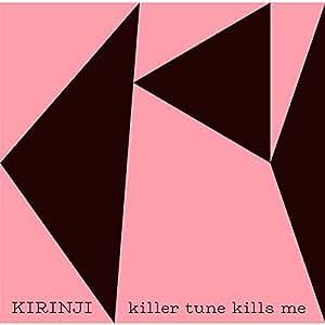 killer tune kills me feat.YonYon