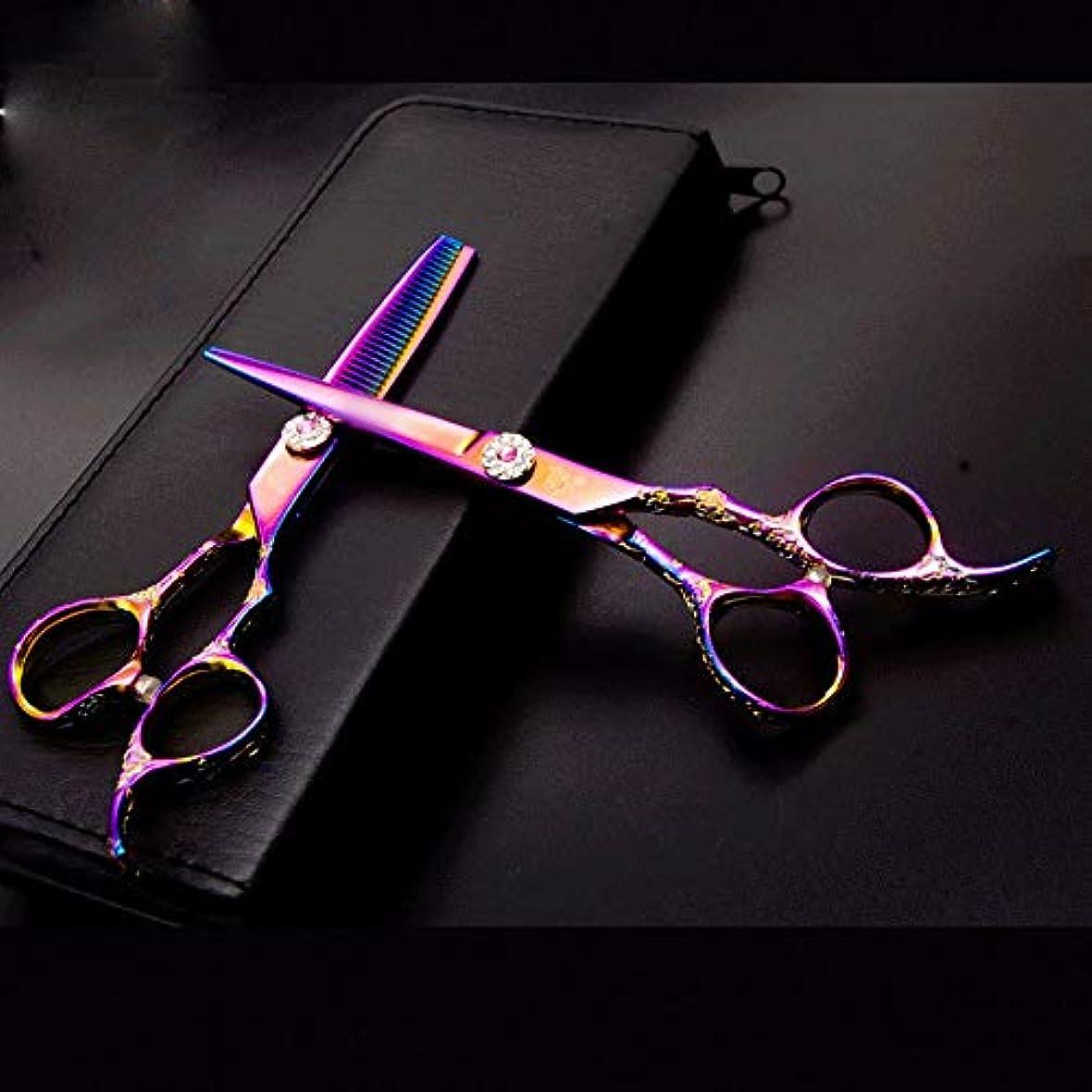 言及するマーク魔術師Goodsok-jp 6インチの美容院プロ散髪フラット歯はさみセット、カラフルな刻まれた散髪ツール (色 : Colors)