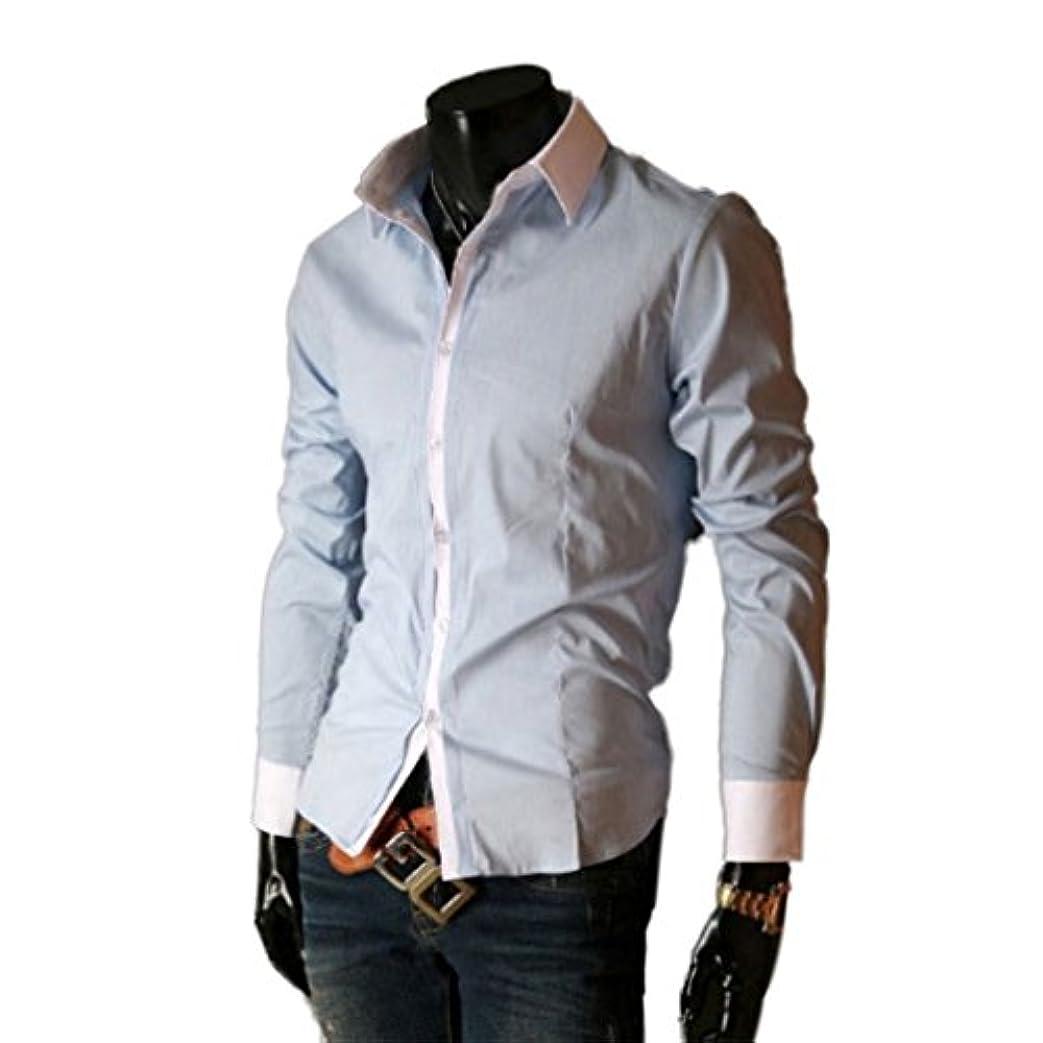 地元不実セットアップHonghu メンズ シャツ 長袖 シンプル  カジュアル 五つ色 ブルー 2XL 1PC
