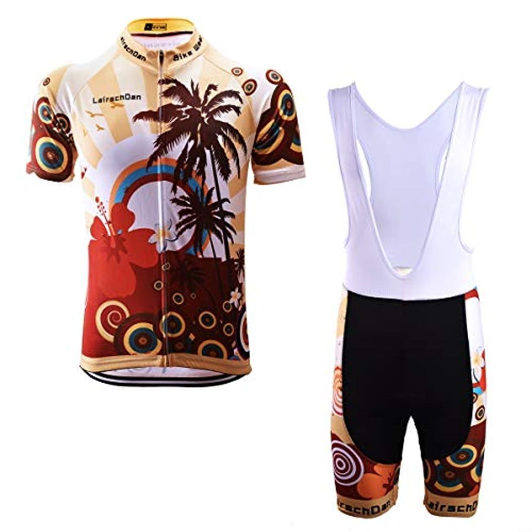 黒くするハッピーコックLairschDan 半袖 サイクルジャージ 上下セット 自転車ウエア 半袖ウェアセット メンズ レディーズ サイクリング ツーリング時期夏用 速乾吸汗 通気がいい