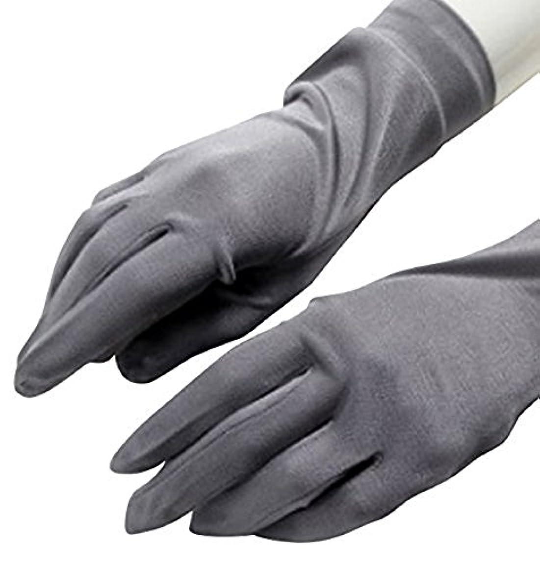 引き出すバウンド反論CREPUSCOLO 手荒れ対策! シルク手袋 おやすみ 手袋 保湿ケア UVカット ハンドケア シルク100% 全7色 (ダークグレー)