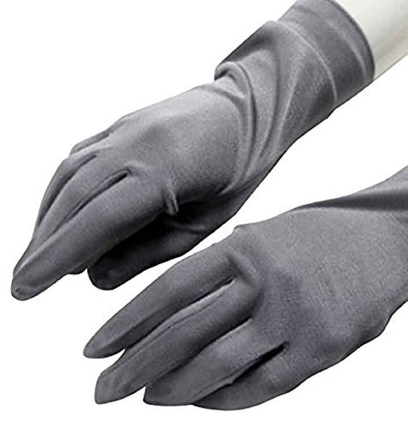 ワイド予測子ルーCREPUSCOLO 手荒れ対策! シルク手袋 おやすみ 手袋 保湿ケア UVカット ハンドケア シルク100% 全7色 (ダークグレー)