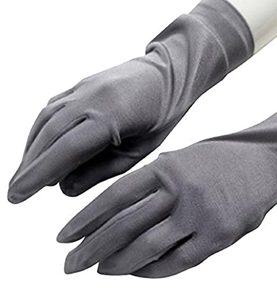 シティデンプシー教会CREPUSCOLO 手荒れ対策! シルク手袋 おやすみ 手袋 保湿ケア UVカット ハンドケア シルク100% 全7色 (ダークグレー)