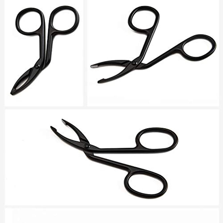 助けになるリッチ薄いLUXWELL(ラクスウェル)眉毛ピンセットアイブロウ ピンセットクリップ 毛抜き まゆ毛ピンセット 人気の 化粧工具 クリップ