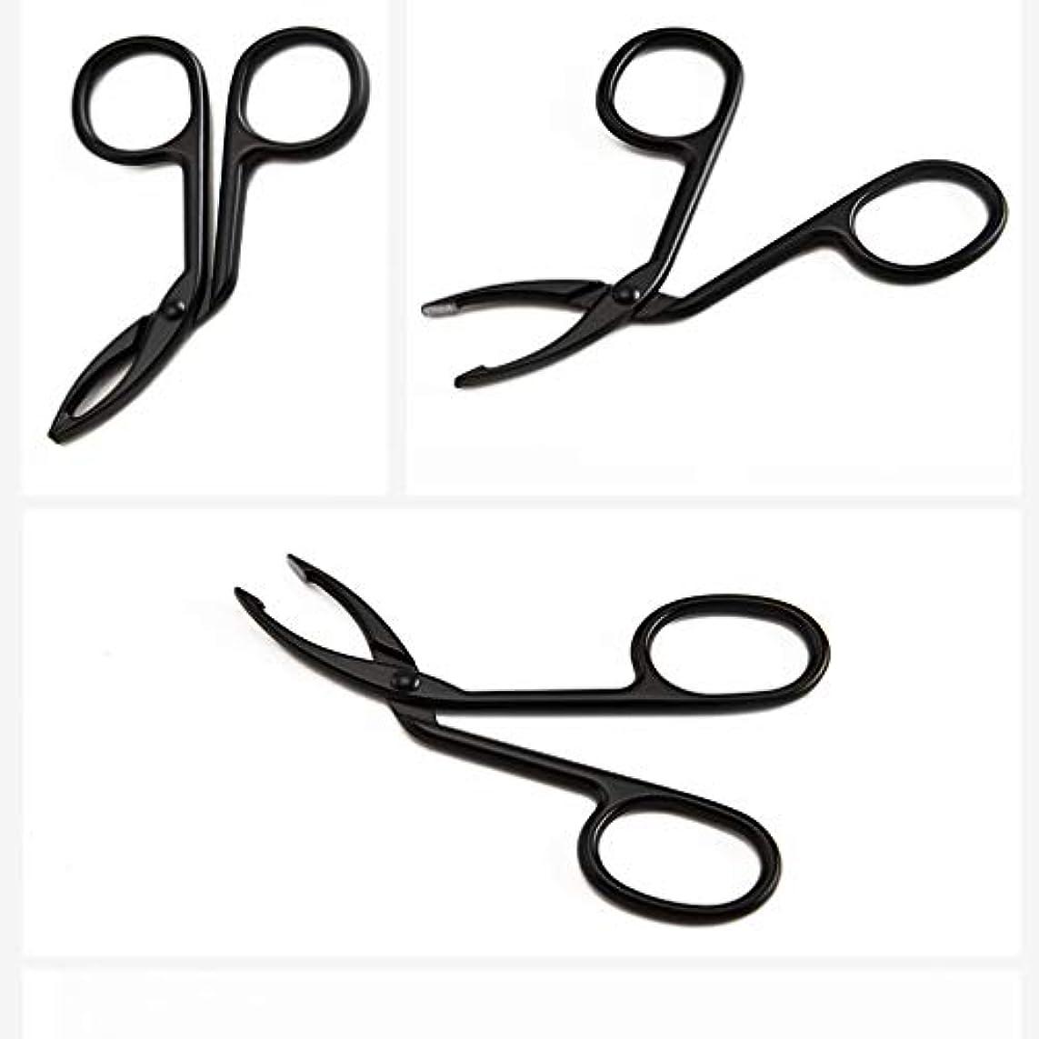 優れました動力学いたずらなLUXWELL(ラクスウェル)眉毛ピンセットアイブロウ ピンセットクリップ 毛抜き まゆ毛ピンセット 人気の 化粧工具 クリップ