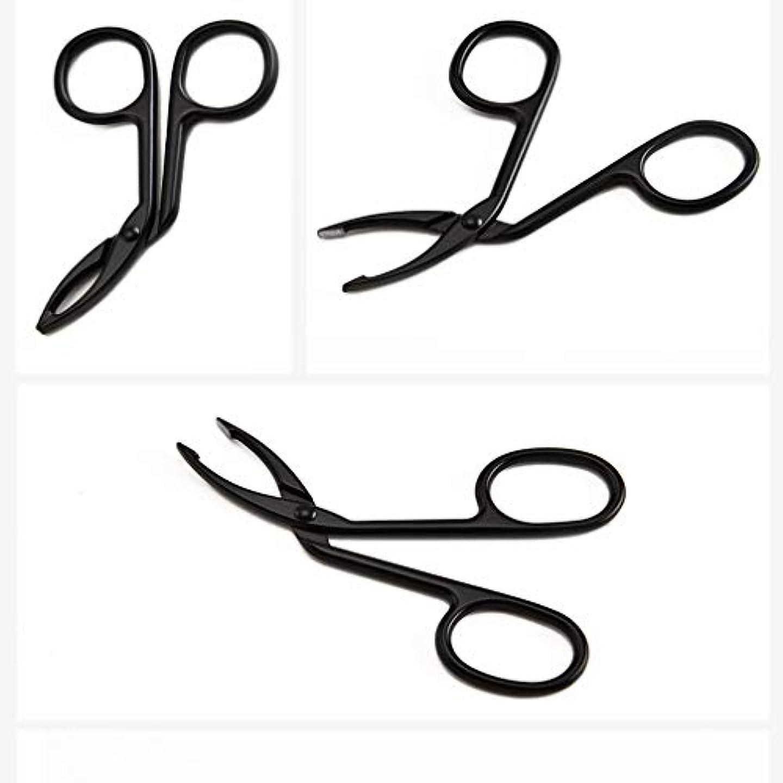 ガロン申し立てる約LUXWELL(ラクスウェル)眉毛ピンセットアイブロウ ピンセットクリップ 毛抜き まゆ毛ピンセット 人気の 化粧工具 クリップ