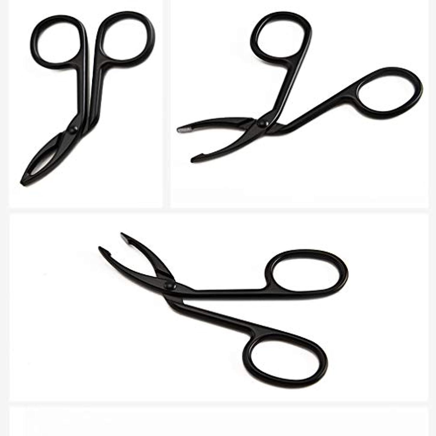 極地を除く異議LUXWELL(ラクスウェル)眉毛ピンセットアイブロウ ピンセットクリップ 毛抜き まゆ毛ピンセット 人気の 化粧工具 クリップ