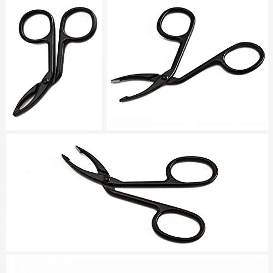 ノート言語心配LUXWELL(ラクスウェル)眉毛ピンセットアイブロウ ピンセットクリップ 毛抜き まゆ毛ピンセット 人気の 化粧工具 クリップ