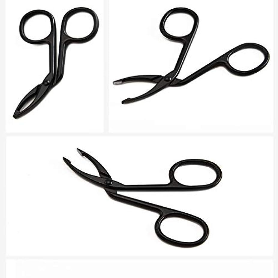 共役ヤングパシフィックLUXWELL(ラクスウェル)眉毛ピンセットアイブロウ ピンセットクリップ 毛抜き まゆ毛ピンセット 人気の 化粧工具 クリップ
