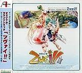 オリジナル・サウンドトラック Zwei!!