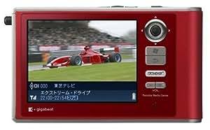 TOSHIBA gigabeatVシリーズ ワンセグ視聴と録画/再生機能搭載ハードディスクオーディオプレーヤー 30GBHDD クリムゾンレッド MEV30E(R)