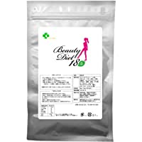 ビューティーダイエット18茶 20包 ダイエット デトックスティー Beauty Diet18茶