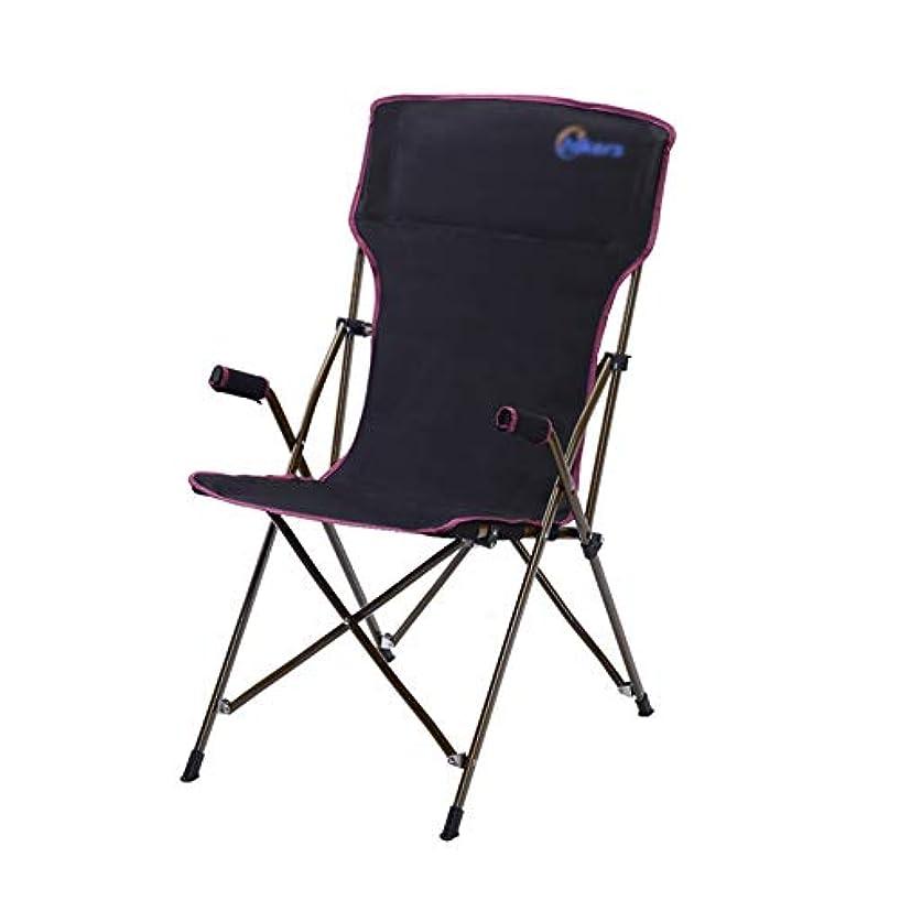 手すり付きコンパクトキャンプチェアハイバック、アウトドアキャンプ用キャリーケース付き折りたたみキャンプチェア、旅行、ビーチ、ピクニックシート (Color : Black)
