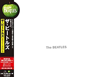 【早期購入特典あり】 ザ・ビートルズ(ホワイト・アルバム) 【特典:「フォト・シート」(A5サイズ)】