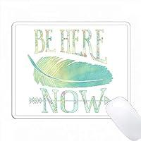 ここにいてください - 緑と青の水彩フェザー PC Mouse Pad パソコン マウスパッド