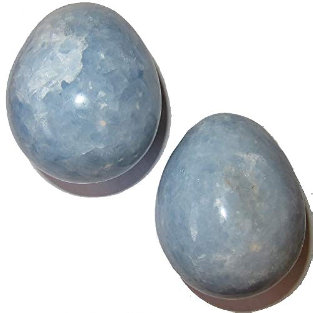 朝ブレーキ説教するCalcite Eggブルー50天体クリスタルHealing Stone Holy Divination Prayer Gemstone 2.3
