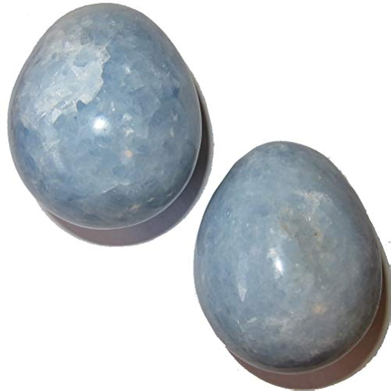スリラー髄自慢Calcite Eggブルー50天体クリスタルHealing Stone Holy Divination Prayer Gemstone 2.3