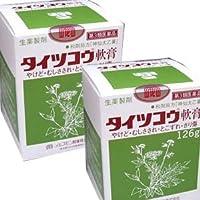 【第2類医薬品】神仙太乙膏 126g ×2