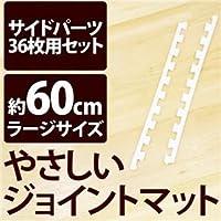 マット ジョイントマット ジョイントパンチマット ジョイントラグ (畳約8畳) サイズ:約30×30cmジョイントパンチカーペット ジョイントカーペット 【IT】 144枚セット