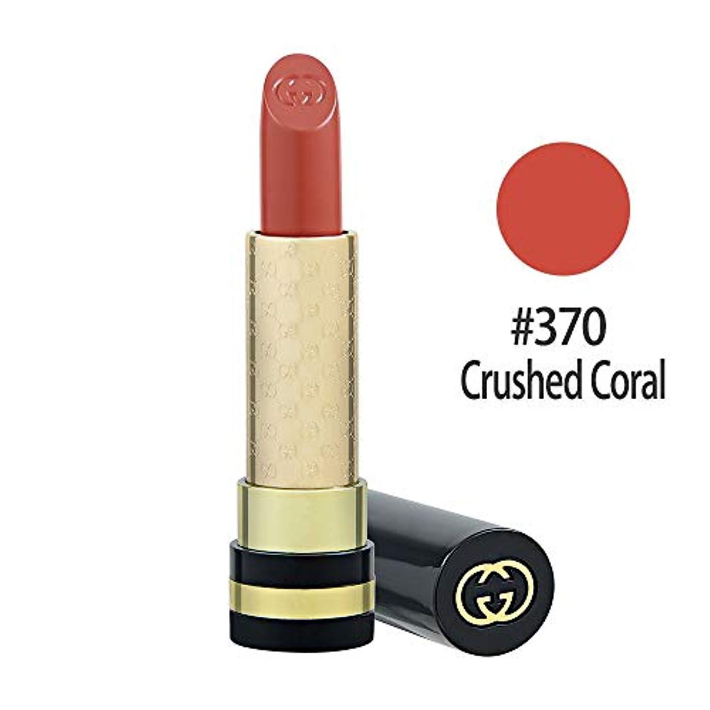 モデレータメーター振幅Gucci ラグジュリアスモイスチャーリッチリップスティック #370 CRUSHED CORAL 3.5g [842776] [並行輸入品]