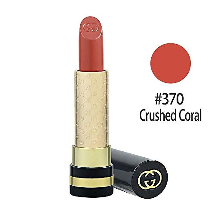 オール動物園抽象Gucci ラグジュリアスモイスチャーリッチリップスティック #370 CRUSHED CORAL 3.5g [842776] [並行輸入品]