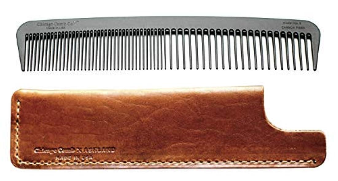とげシェルター置くためにパックChicago Comb Model 6 Carbon Fiber Comb + English Tan Horween leather sheath, Made in USA, ultimate styling comb...
