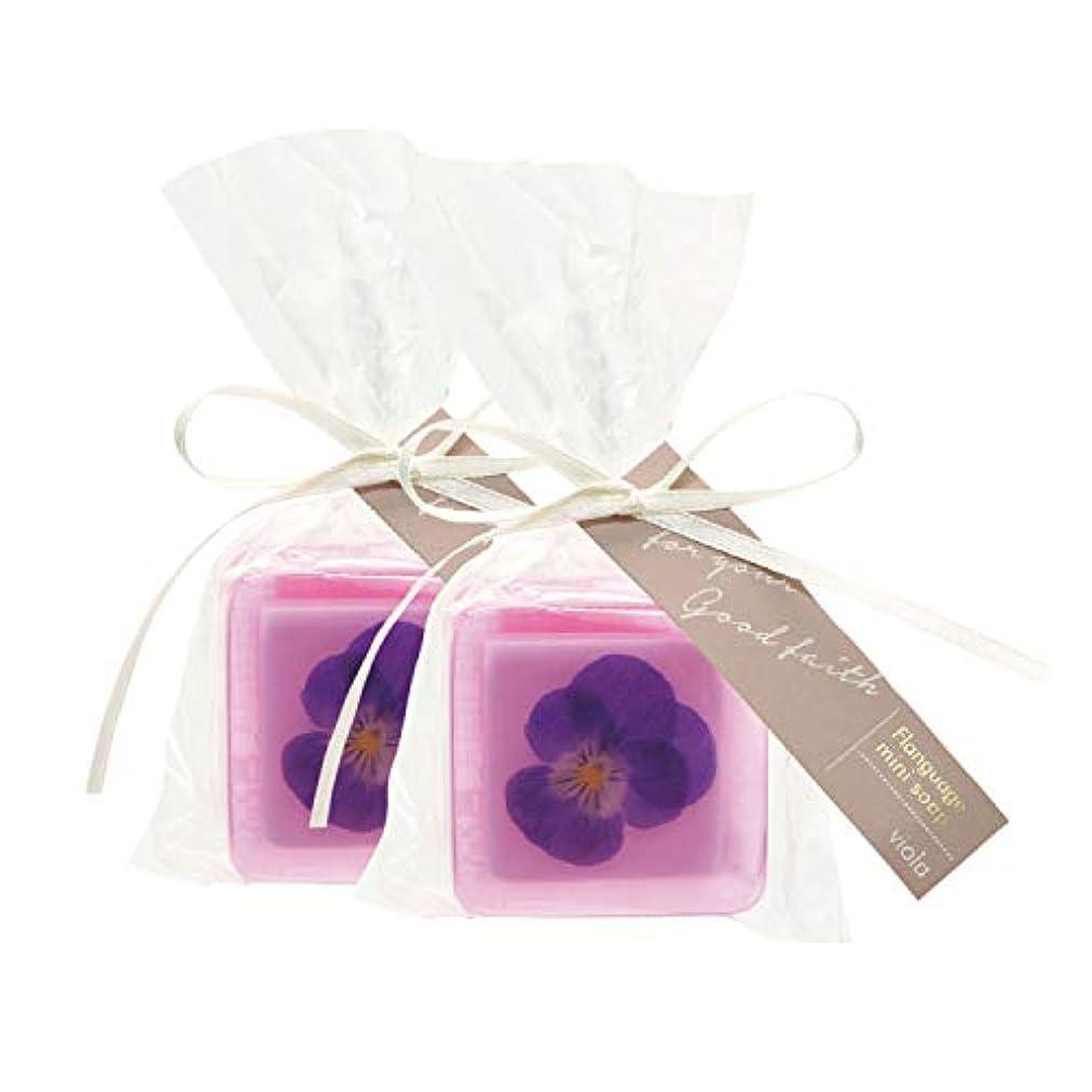 謝るブルゴーニュご飯ノルコーポレーション フランゲージミニソープ ヴィオラ OB-FMS-1-1 石鹸 フローラルの香り セット 52g×2個