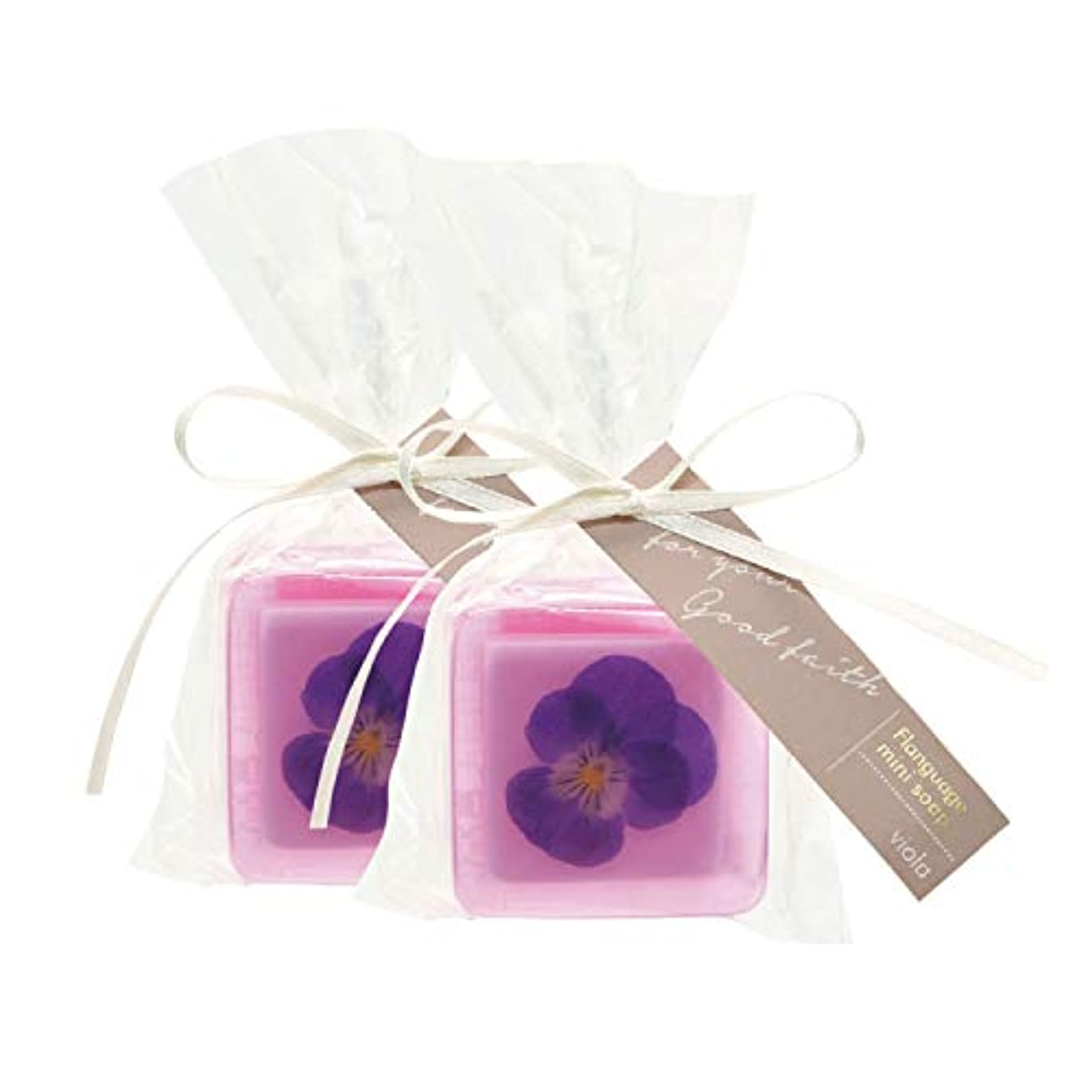 キモいもっと少なく魅力ノルコーポレーション フランゲージミニソープ ヴィオラ OB-FMS-1-1 石鹸 フローラルの香り セット 52g×2個