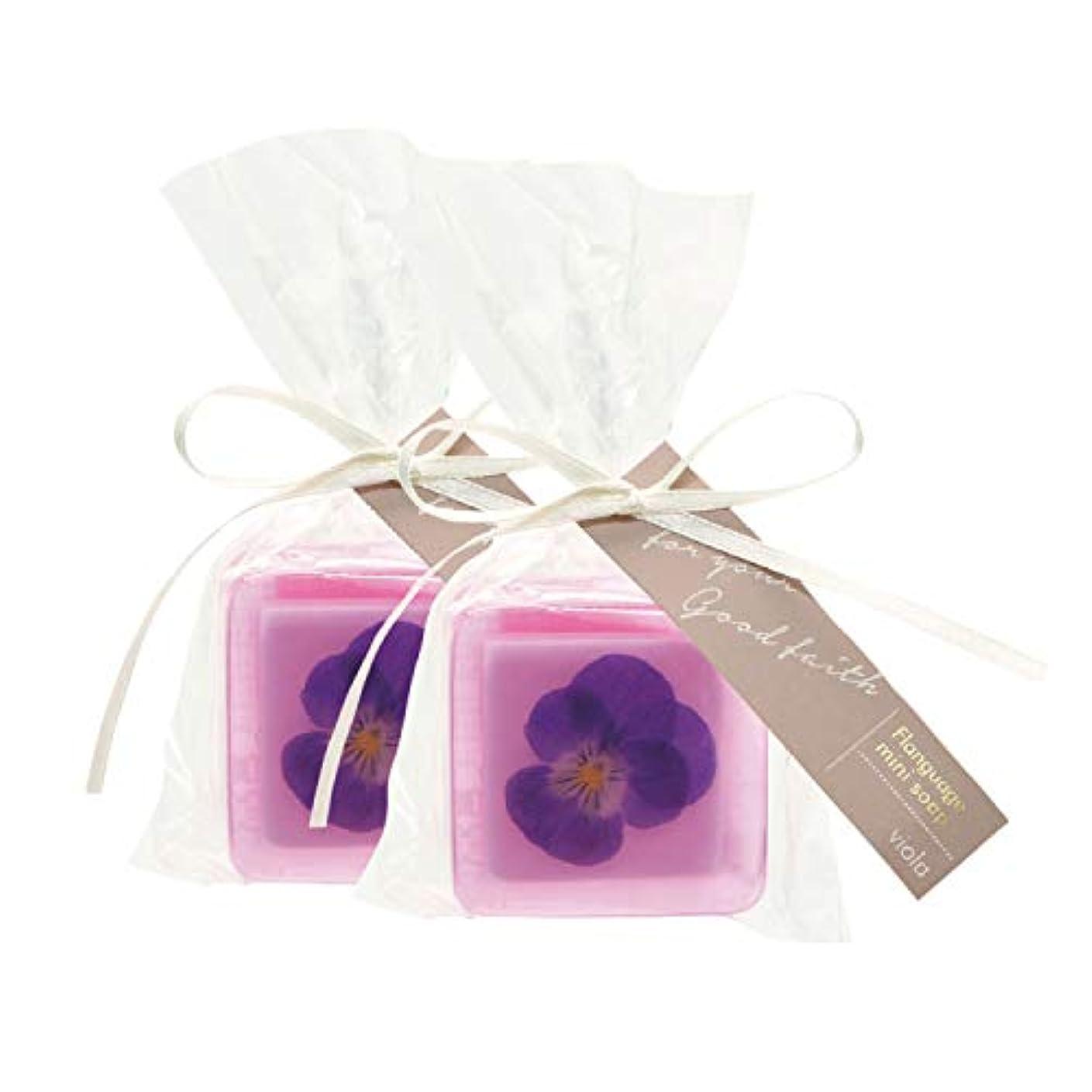 発症ホーム解明ノルコーポレーション フランゲージミニソープ ヴィオラ OB-FMS-1-1 石鹸 フローラルの香り セット 52g×2個