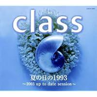 夏の日の1993~2003 up to date session~