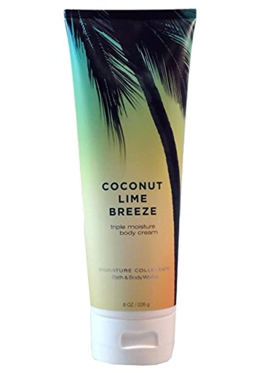 保持聴覚摂氏バスアンドボディワークス  ココナッツライムブリーズ  ボディクリーム Coconuts Lime Breeze Body cream [並行輸入品]