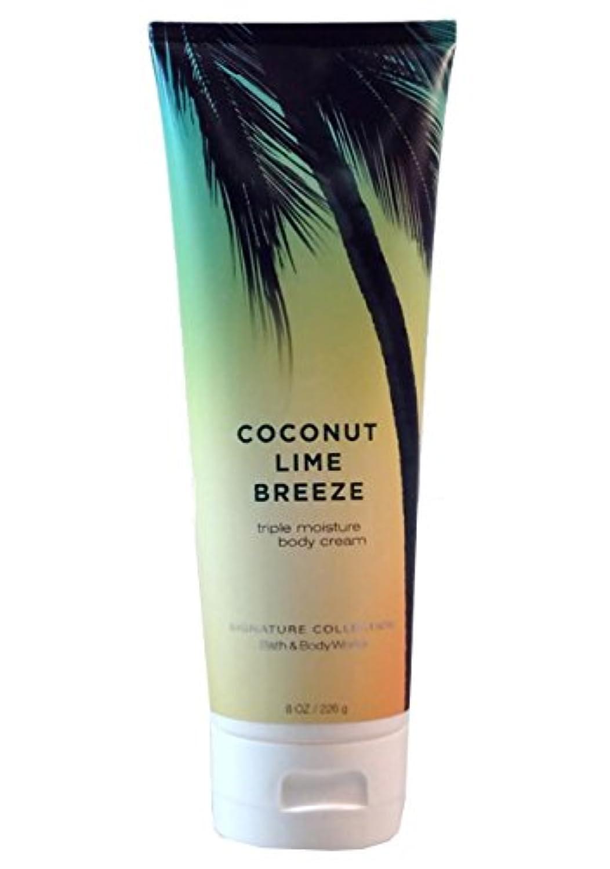 変位背が高い幹バスアンドボディワークス  ココナッツライムブリーズ  ボディクリーム Coconuts Lime Breeze Body cream [並行輸入品]