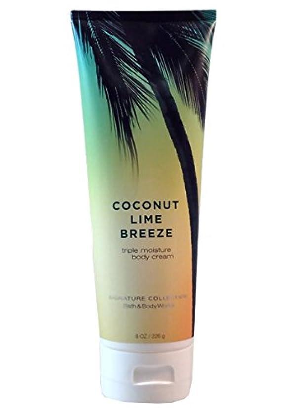フォアタイプ性能細分化するバスアンドボディワークス  ココナッツライムブリーズ  ボディクリーム Coconuts Lime Breeze Body cream [並行輸入品]